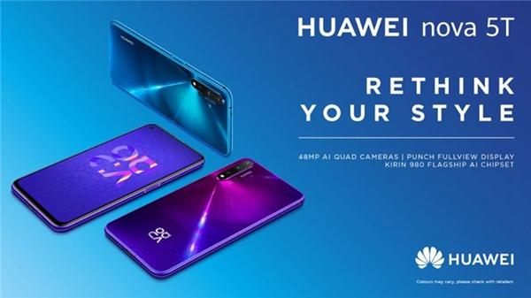 华为为进一步扩大市场份额,在日本市场发布多款新硬件设备