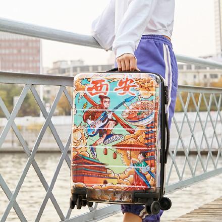小米旅行箱透明城市版亮相 七座城市/11月30日发售