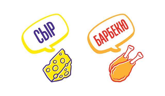 食品电商微商包装创意设计