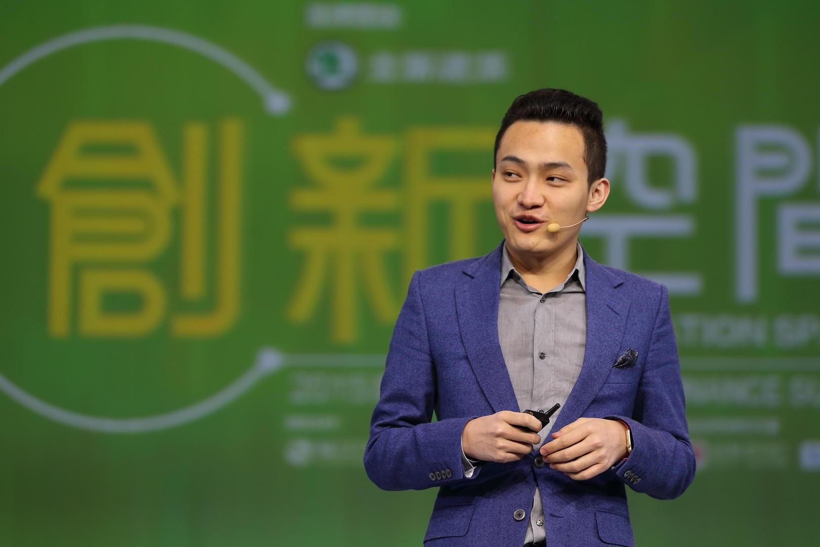 孙宇晨在线发红包网友:他是以小成本做大营销_转账