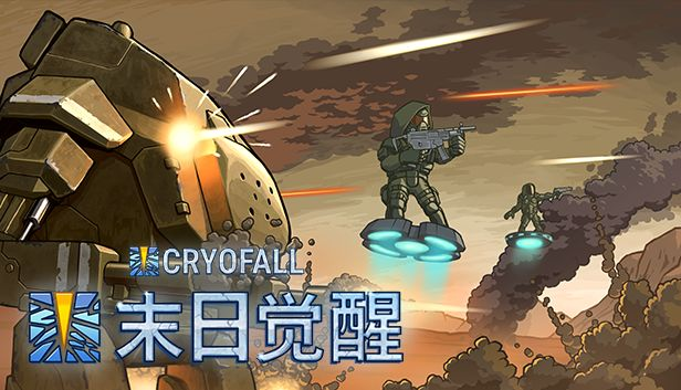 多人生存RPG《末日觉醒》最新内容更新:全新悬浮滑板、战斗机