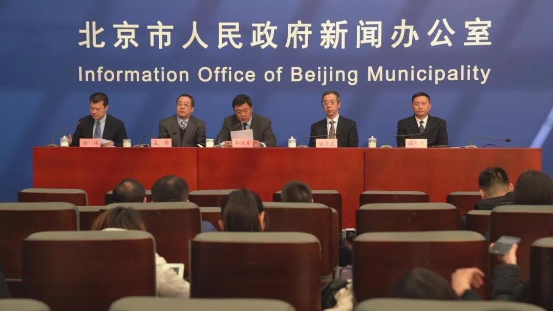 預告!北京首次開展全市范圍無障礙環境專項提升行動