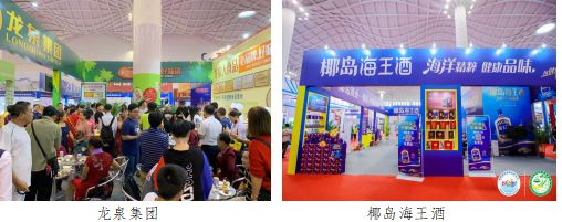 2019(第五届)海南国际旅游美食博览会完美收官精彩永不落幕(图7)