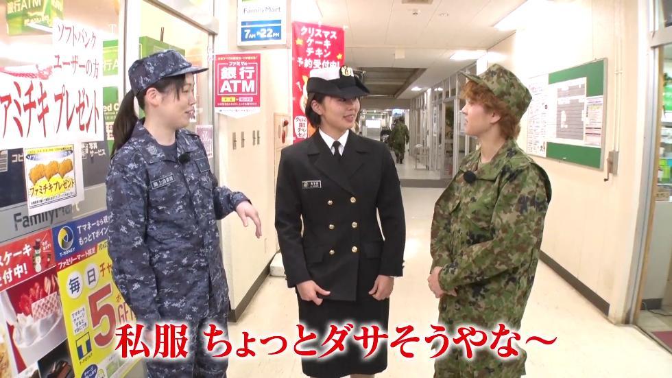日本自卫队军官骚扰女兵 被男同僚打断鼻梁骨