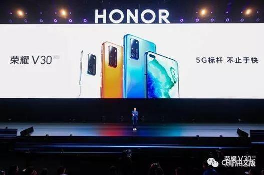 手机上5G、PC再发力荣耀拓展终端生态