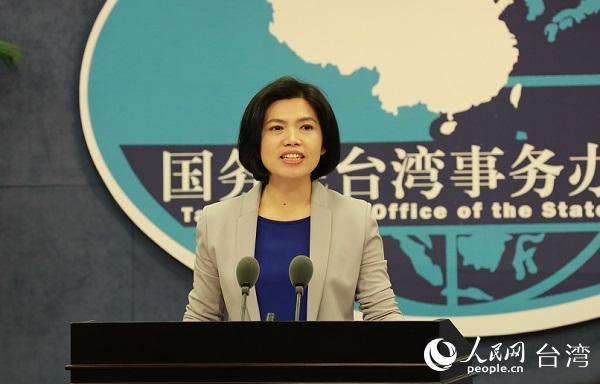 国台办新任发言人朱凤莲首次亮相(图)