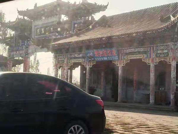 淅川范蠡公園變黑駕校訓練場,知情人透露:已有近五年