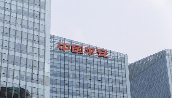 快看| 中國平安獲批成立平安消費金融公司