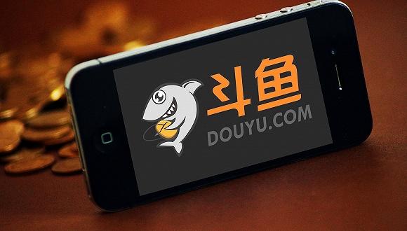 斗鱼发布Q3财报:总营收18.59亿元,毛利润同比增长4.5倍_游戏