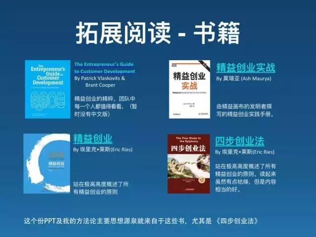 干货丨收藏了 50页PPT详细讲述 如何做到产品与市场匹配