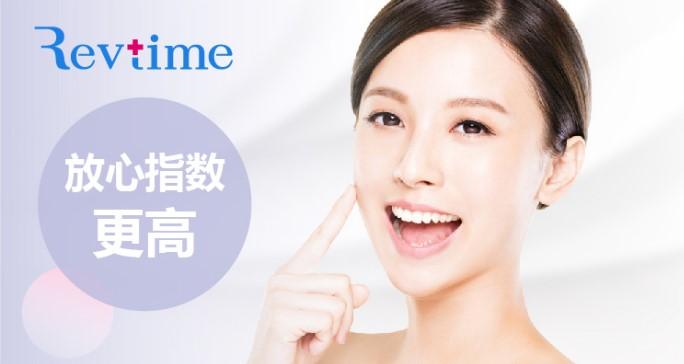 北京瑞肽醫美剖腹產疤痕修復:代強博士讓肌膚煥發新生!