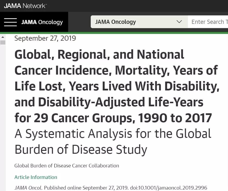 """人一生至少有1/4概率患癌!防癌试试""""小人参"""""""