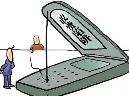 北京聚师网:手机号销户拿回需存3999元?诱导消费如何退费-聚师网教育