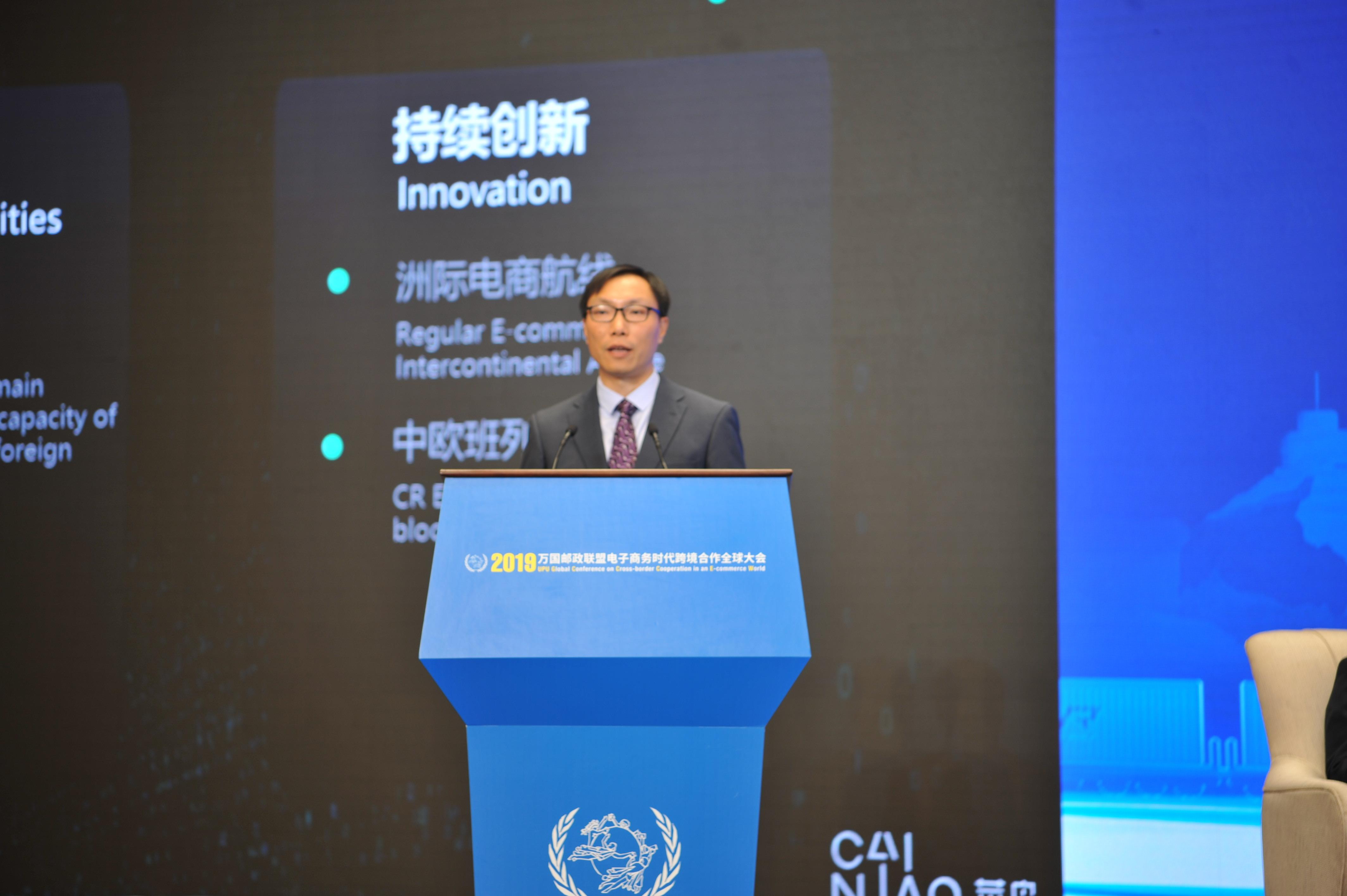 菜鸟总裁万霖:菜鸟平台处理6成中国跨境包裹,成全球物流网络重要一极