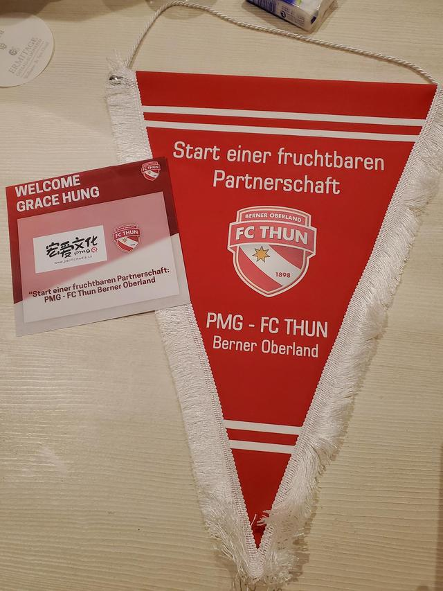 图恩足球俱乐部(FC THUN)是一家老牌的瑞士足球俱乐部