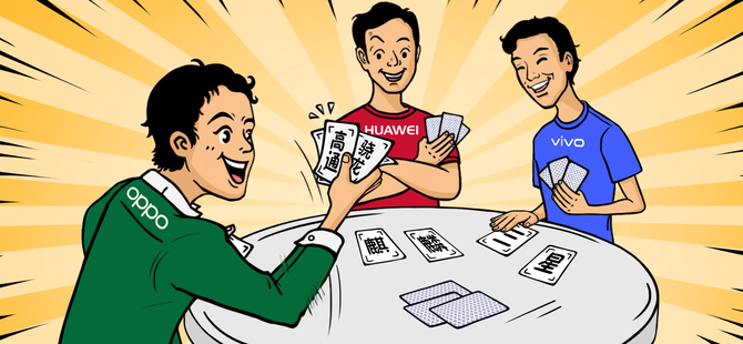 5G市場大爆發:高通、華為、三星誰將笑到最后?