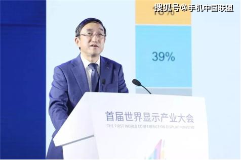 赵勇:折叠屏是5G显示最好方案,未来成为手机的重...