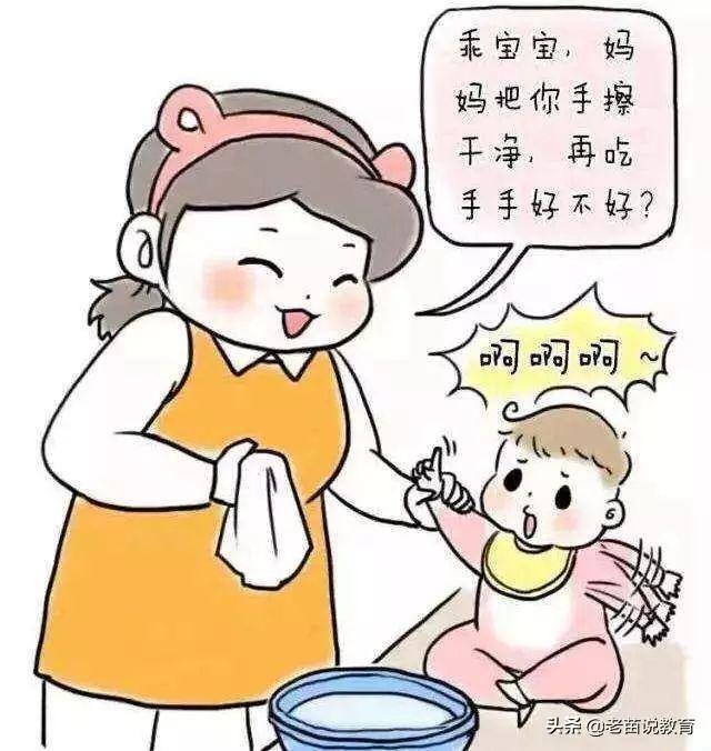 孩子经常吃手指,看到这,你还会傻傻的阻止吗?