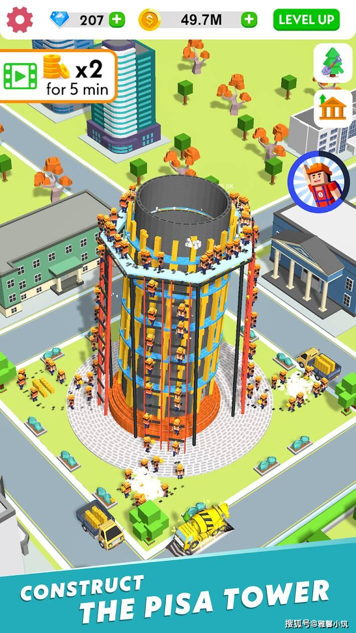 建设城市构建梦想《IdleConstruction3D》上演模拟建设手游