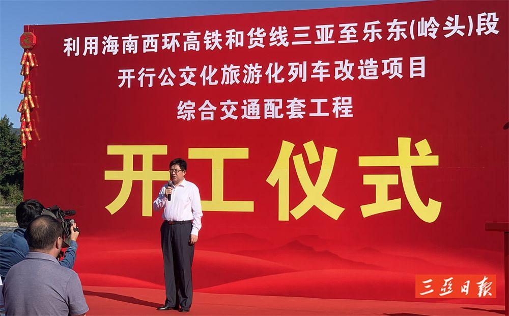 http://www.gyw007.com/nanhaixinwen/405038.html