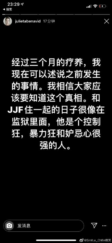 """蒋劲夫又家暴?外籍女友发文:""""他是个控制狂"""""""