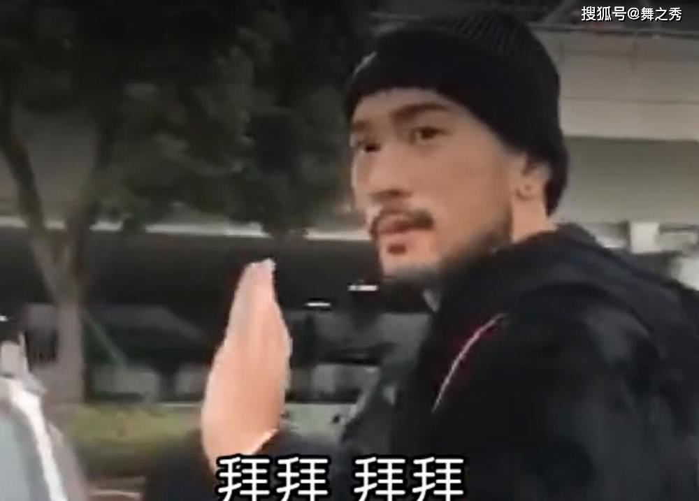 高以翔《追我吧》节目酬劳曝光 一集仅15万