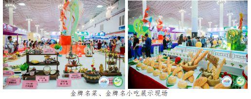 2019(第五届)海南国际旅游美食博览会完美收官精彩永不落幕(图3)