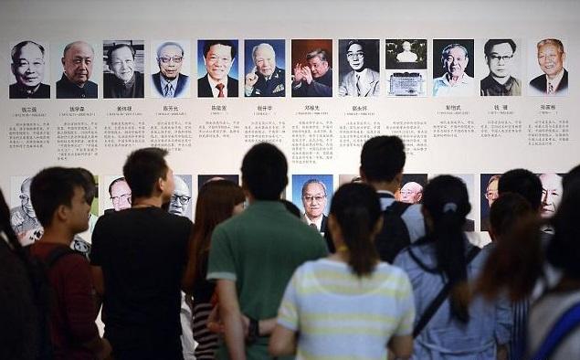 他们的丰功伟绩值得中国人平易近永久铭记和怀念他们