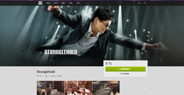 周润发主演,吴宇森开发,这款12年前的射击游戏堪称大片?_评分