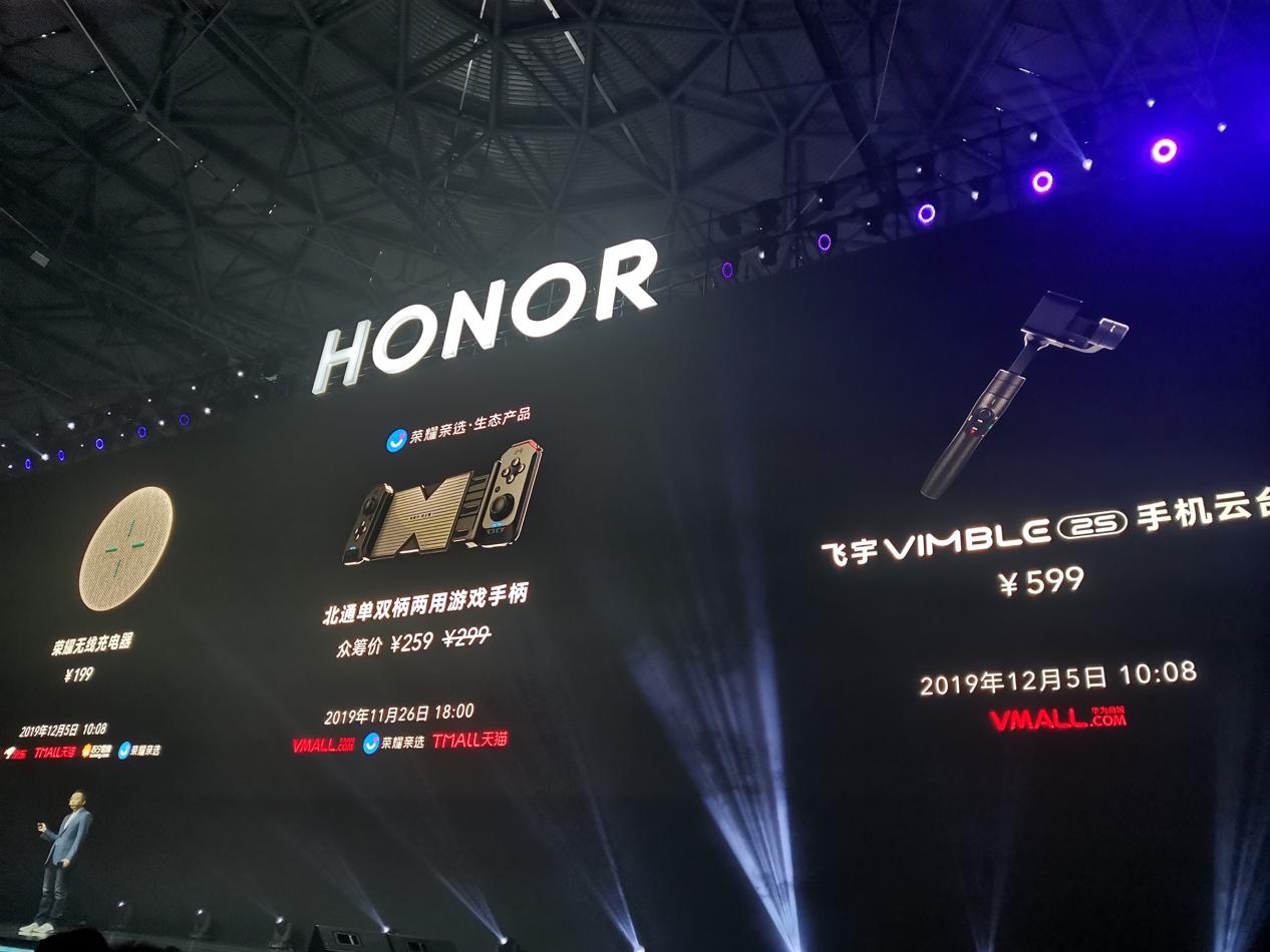 荣耀V30系列深度配适Vimble2s推出,开启...