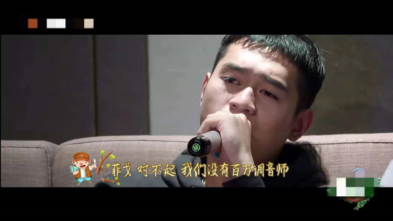 《一路成年》温情收官,徐菲听徐锦江独白感动泪目_少年团