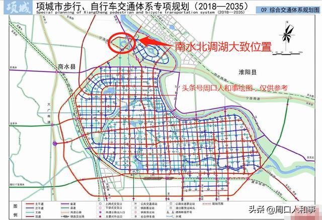 项城市有多少人口_项城市人民政府公众网