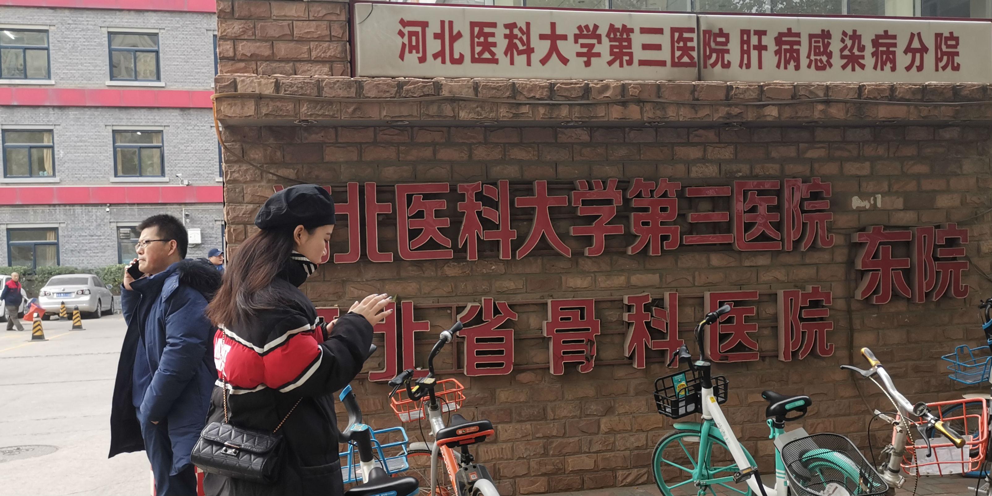 卓达杨卓舒涉嫌非法吸收公众存款罪首次公开审理