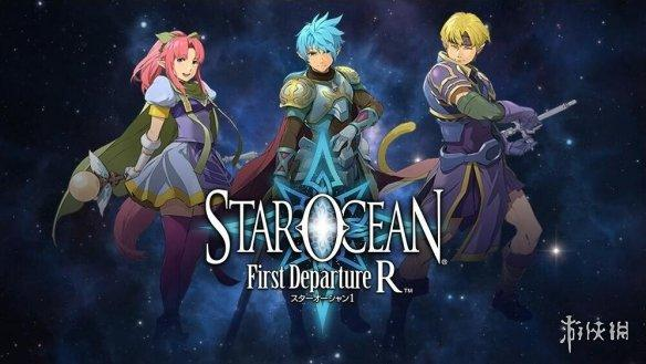 《星之海洋:初次启程R》角色插图发布老树开新花