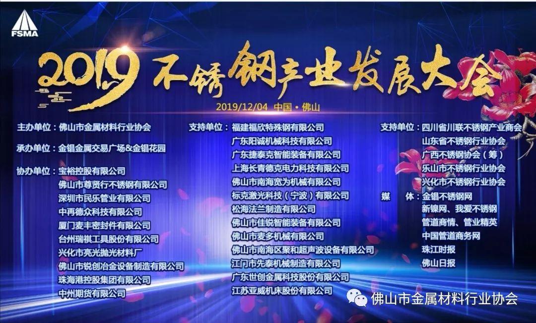 http://www.pb-guancai.com/xingyeyaowen/39185.html