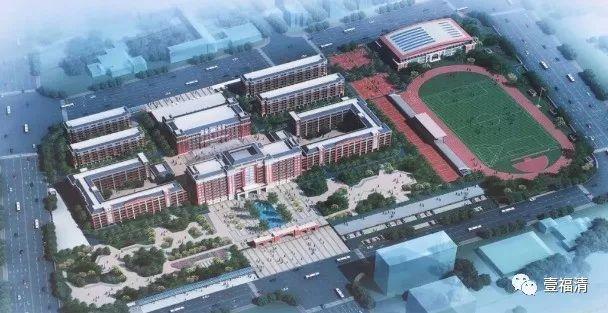 福清一中新校区规划示意图