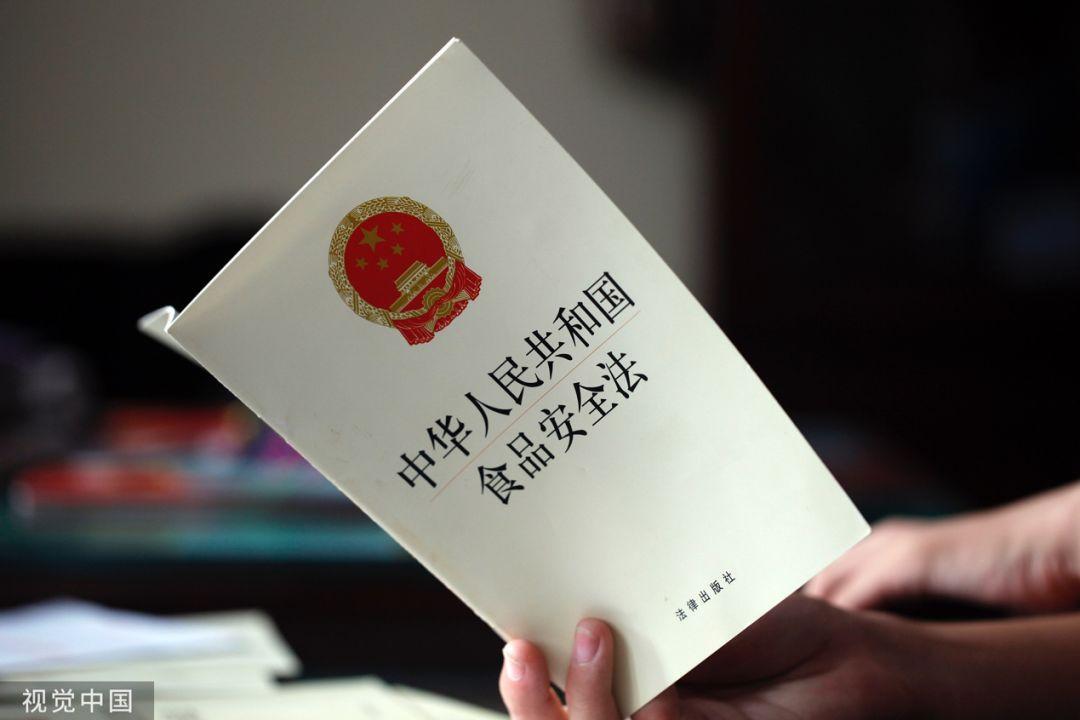 原创宁夏一企业被罚10万:供应不合格食品学生餐后呕吐老板3次被执行