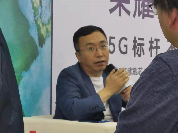 赵明:荣耀V30线上线下销量预计55开,最担心产能不足_综合