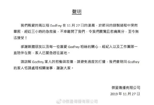 http://www.umeiwen.com/baguajing/1152485.html