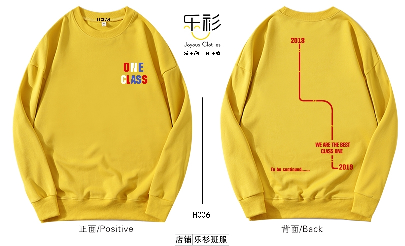 班服T恤图案设计,班服卫衣设计图案