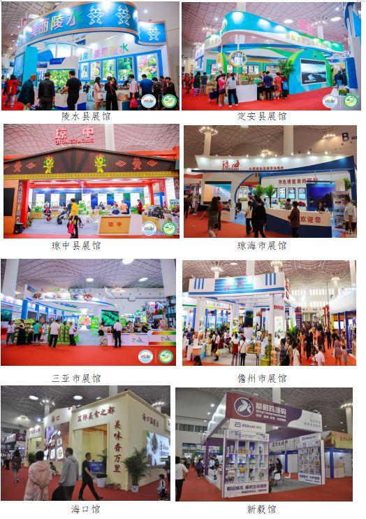 2019(第五届)海南国际旅游美食博览会完美收官精彩永不落幕(图6)