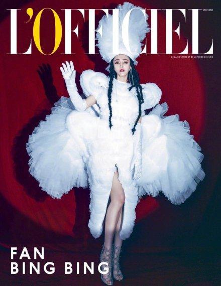 范冰冰新造型登上俄罗斯杂志封面,美出新高度,美杜莎发型如何?