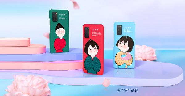 荣耀V30系列专属手机壳众筹中售49元/多种款式可选