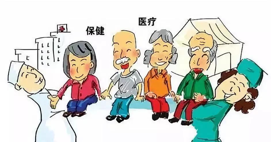 经常帮人口_袁嘉敏帮人口照片