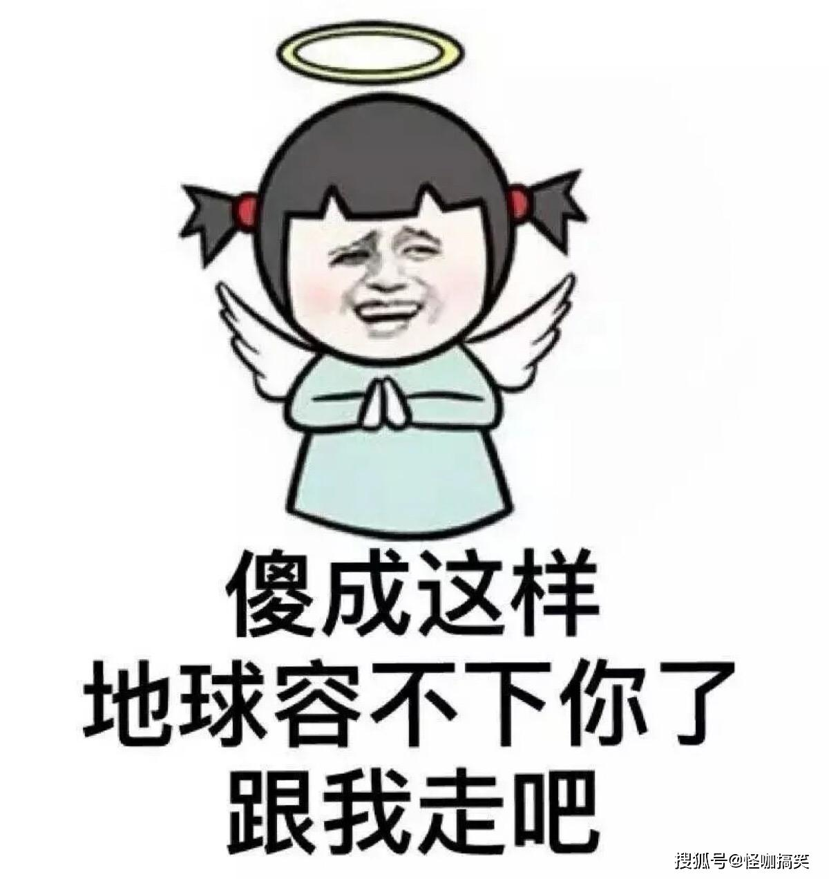 幽默笑话:我有个朋友姓敖名武 每次去他家楼下叫他,都感觉自己好奇怪