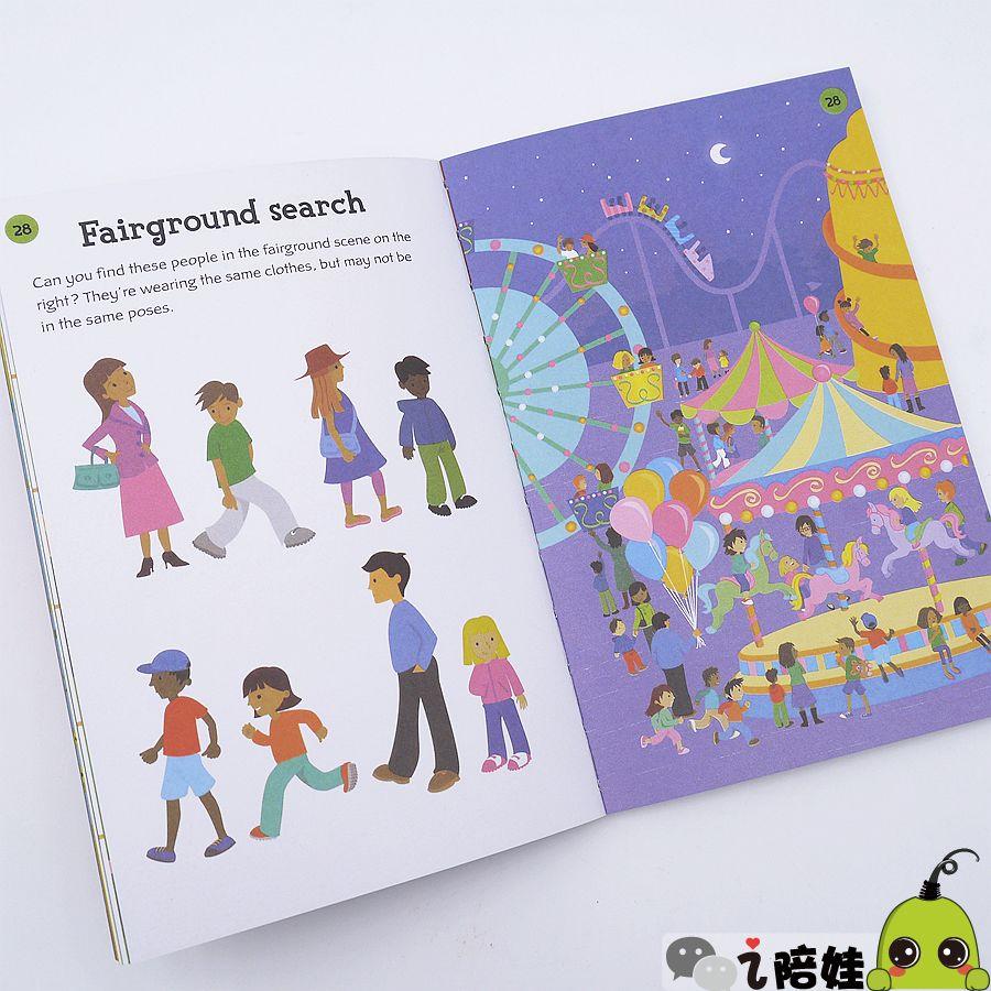 开团丨这套游戏书利用碎片时间让娃的思维能力上个台阶