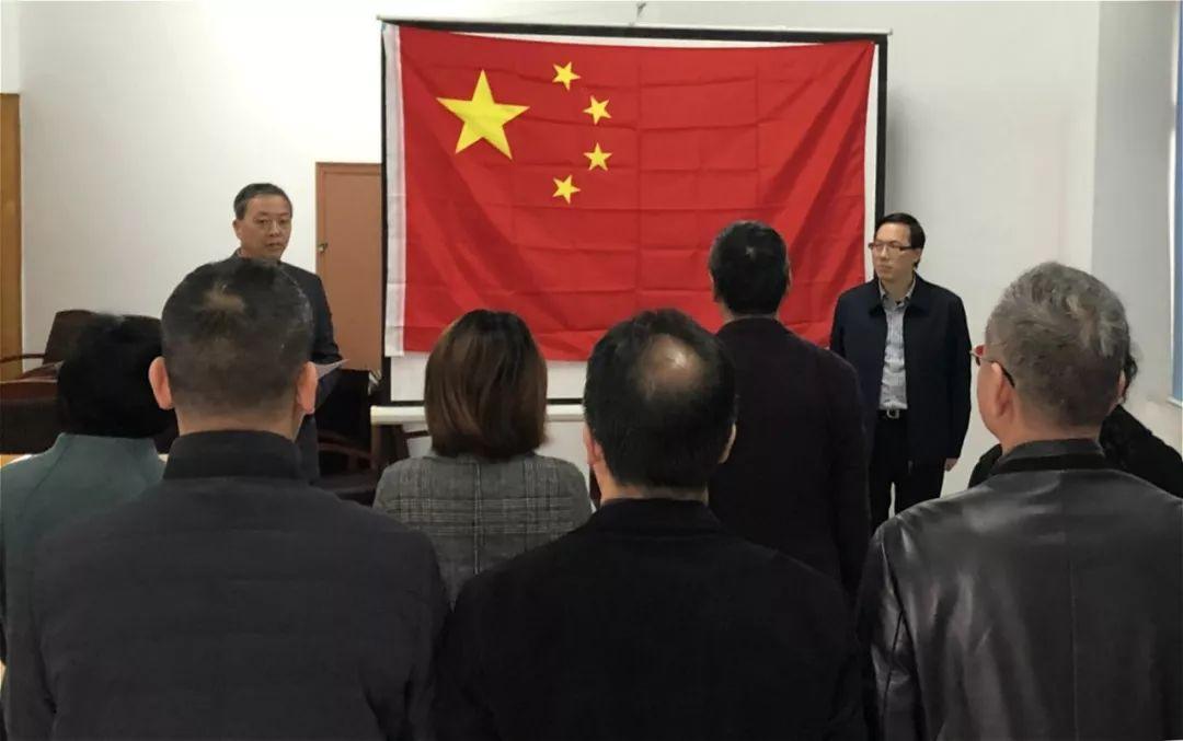 金华市文化广电旅游局举行任命国家工作人员宪法宣誓仪式