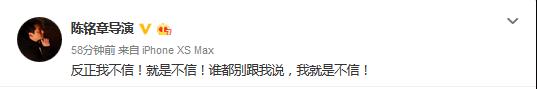 赵又廷、锦荣等众明星悼念高以翔:无法接受_陈铭章