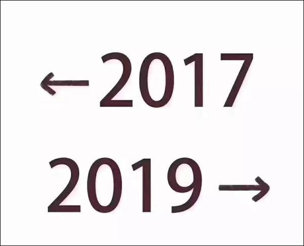 """""""2017和2019的对比""""挑战刷屏,网友画风逐渐失控…_都在发"""