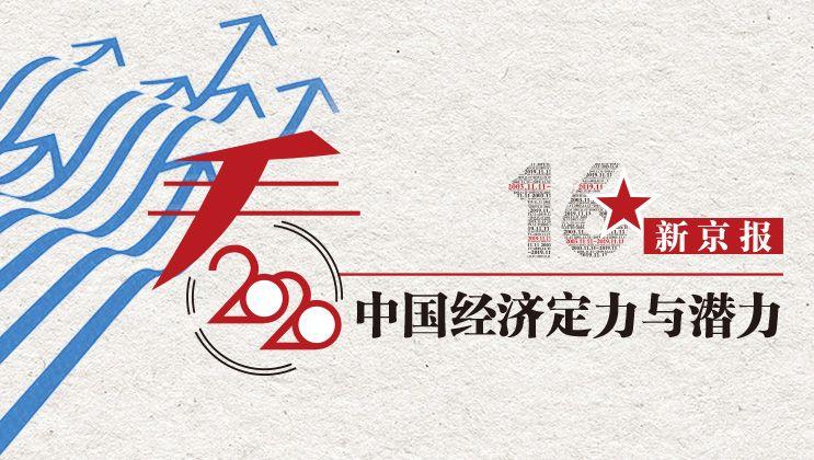 张勇:中国未来经济的增长一定是消费驱动、体验驱动